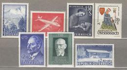 AUSTRIA OSTERREICH 1958 MNH(**) Stamps #21747 - 1945-60 Neufs
