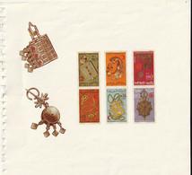 Maroc. 3 Feuilles D'Agenda De La Banque Populaire Relative Aux Timbres.  Faune. Flore. Bijoux. Etat Moyen. Plis. Taches. - Maroc (1956-...)