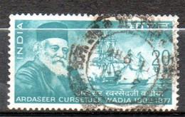 INDE Ardaseer Cursejee 1969 N°276 - Gebraucht
