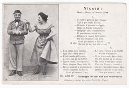TEATRO Varietà GIUSEPPE VILLANI Attore Di Napoli Pro Mutilati Ischia - Theatre