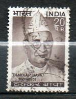 INDE  Takkar Bapa  1969 N° 290 - Gebraucht