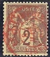 France YT 85a Cachet à Date Des Imprimés PP Rouge Paris 08/04/78 - Journaux