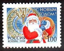 RUSSIE/RUSSIA/RUSSLAND/ROSJA 1998 MI.697** ,ZAG.476,YVERT.6380 - Unused Stamps