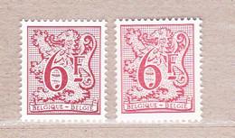 1981 Nr 1998P6** + P7a** POSTFRIS.CIJFER OP HERALDIEKE LEEUW. - 1977-1985 Figure On Lion
