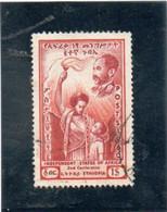 ETHIOPIE    1960  Y.T. N° 361  Oblitéré - Äthiopien