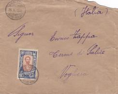 ETHIOPIE - ETIOPIA - ADDIS ADEDA - BUSTA VIAGGIATA PER TERME DI SALICE - VOGHERA (PAVIA) ITALY - ITALIA - Äthiopien