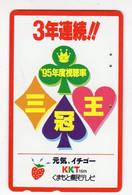 JAPON TREFLE CARREAU COEUR PIQUE - Giochi