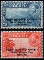 ETHIOPIE - Série Complète Neuve LUXE - Année Mondiale Du Réfugié - Äthiopien