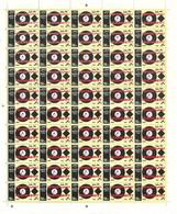Ägypten Withdrawn Sheet 2004 Egypt Telecom 150 Y Anniversary MNH 50 Briefmarken - Nuevos