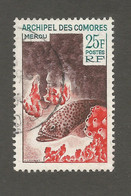 Comores 05 1966 N°38 - Used Stamps