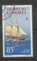 Comores 14 1964 PA N°11 - Used Stamps