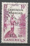 CAMEROUN N° 231 Variétée R Et O De CAMEROUN Soudé OBL - Gebraucht