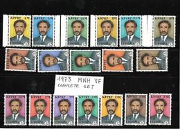 ETHIOPIA 1973 IMPERATORE HAILE SELLASIE PIU' ETIOPIA 1970 INCORONAZIONE  NUOVE - Äthiopien