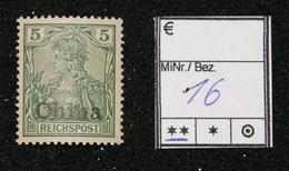 Nr. 16 DP China Postfrisch - Ufficio: Cina