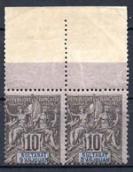 ColTGC  Sultanat D'Anjouan N° 5 Neuf XX MNH Paire Cote 50,00€ - Neufs