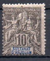 ColTGC  Sultanat D'Anjouan N° 5 Neuf XX MNH Cote 24,00€ - Neufs