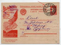 Judaica OZET Kharkov Kiev 1935 - Briefe U. Dokumente