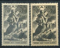 21035 FRANCE N°584d/4**(Cérés) 1F50+3F50 Villes Bombardées : Impression Dépouillée + Normal  1943  TB - Variétés: 1941-44 Neufs