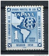 España 1951. Edifil 1091 ** MNH. - 1931-50 Neufs