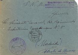 39612. Carta S.N. M. Alcaldoa RUBIELOS BAJOS (Cuenca) 1944. Franquicia - 1931-50 Briefe U. Dokumente