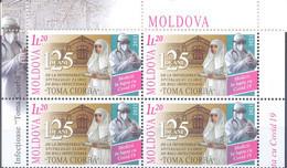 "2021.Moldova, Medicine Fight Against COVID-19, 125y Of The Hospital For Infections Diseases ""T.Ciorba"", 4v, Mint/** - Moldawien (Moldau)"