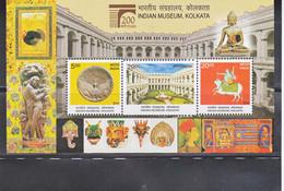 INDIA 2014 Indian Museum Kalkota MINIATURE SHEET / Block MNH - Unused Stamps