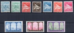 ColTGC  Algérie N° 78 à 85 Neuf XX MNH Cote 225,00€ - Non Classés