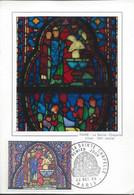 """Carte Premier Jour Sainte Chapelle Parie 1969 Carte """"Vitrail"""" Editions CGC Et Bourgogne TTB - 1960-69"""