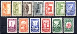 ColTGC  Algérie N° 87 à 99 Neuf XX MNH Cote 280,00€ - Non Classés