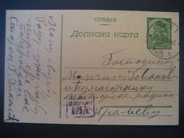 Serbien 1914- Postkarte Als Ganzsache Echt Gelaufen Mit Kastenstempel - Serbien