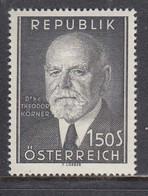 Austria 1957 - Tod Des Bundespraesidenten Theodor Koerner, Mi-Nr. 1031, MNH** - 1945-60 Neufs