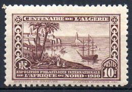 ColTGC  Algérie N° 100 Dentelé 11 Neuf XX MNH Cote 50,00€ - Neufs