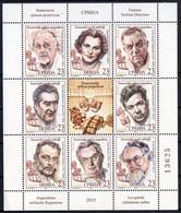 Serbia 2015. Famous Serbian Directors.  MNH - Serbien