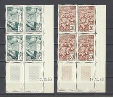 MAROC.  YT   N° 325/326  Neuf **  1953 - Neufs