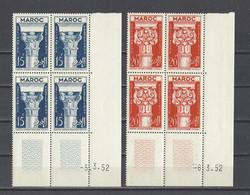 MAROC.  YT  N° 312/318   Neuf **  1952 - Neufs
