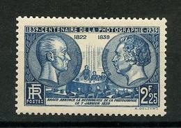 FRANCE 1939 N° 427 ** Neuf MNH Superbe C 18 € Photographie Niepce Et Daguerre François Arago Annonçant La Découverte - Neufs