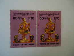 MYANMAR   USED  PAIR STAMPS - Myanmar (Burma 1948-...)