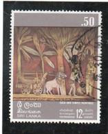 SRI  LANKA   1973  Y.T. N° 451 à 454  Incomplet  Oblitéré  452  454 - Sri Lanka (Ceylan) (1948-...)