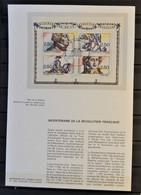 03 - 21 / France - Bloc Feuillet N°13 - Oblitérés
