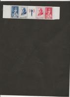 SECOURS NATIONAL -BANDE FRANCISQUE N° 571 A NEUVE SANS CHARNIERE -ANNEE 1943 - COTE :17 € - Unclassified