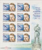 RUSSIE/RUSSIA/RUSSLAND/ROSJA 2004 MI.1143** ,ZAG.911,YVERT 6774 , - Unused Stamps
