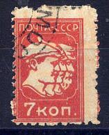 RUSSIE - 428°  - OUVRIER, SOLDAT ET KOLKHOSIEN - Gebraucht