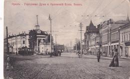 RUSSIA. # 5717 OREL. City Council. Bank. Tram. - Rusia