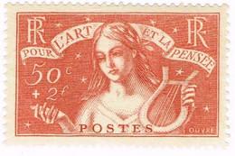 France, N°308 Au Profit Des Chômeurs Intellectuels - Neufs
