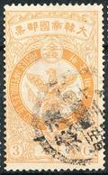 Stamp Korea 1903 3ch Used Lot11 - Corea Del Sur