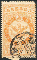 Stamp Korea 1903 3ch Used Lot13 - Corea Del Sur