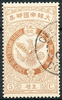 Stamp Korea 1903 5ch Used Lot15 - Corea Del Sur