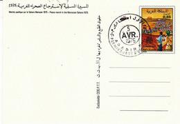Maroc FDC Entier Postal YT 745 Marche Verte / Carte Postale Agadir 05/04/76 - Maroc (1956-...)