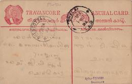 23097# INDE ETAT PRINCIER TRAVANCORE ANCHAL CARD 1893 ENTIER POSTAL GANZSACHE STATIONARY CARTE SHENCOTTAH - Travancore