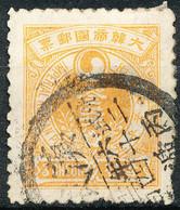 Stamp Korea 1900-01 3ch Used Lot25 - Corea Del Sur